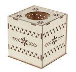Kosmetiktuch-Box aus Holz (13 x 12,5 x 13 cm)