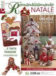 rivista Romanticamente Natale, rivista..., Lumina