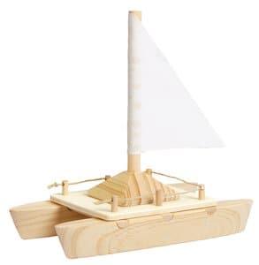 Catamaran, Toutes les pièces sont pré...,