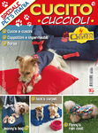 Zeitschrift:Speciale Cucito Cuccioli 01