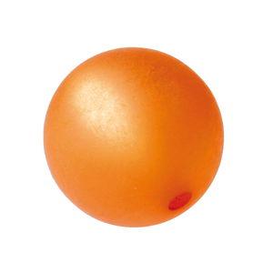 Perle Polaris -Bille , Diam. 8 mm, trou..., topaze