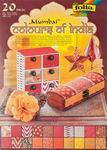 Naturpapier, 20 Blatt Mumbai rot/orange (DIN A4)