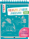 Buch 'Kratzelzauber Color Zauberwald'