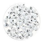 Alphabet-Kugelperlen, 60 g weiß/schwarz (7 mm)